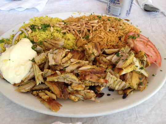 Chicken Shwarma plate at Al Mawal